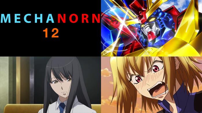 mechanorn12