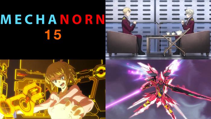 mechanorn15