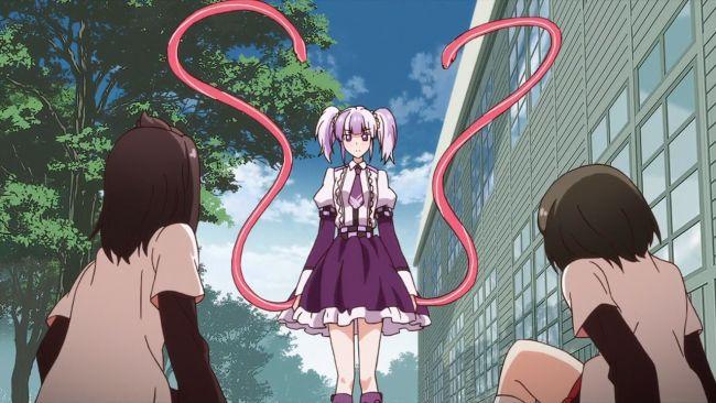 Mikagura - it's a trap