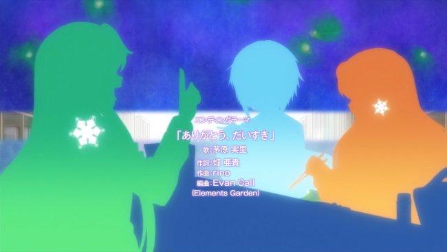 Yuki-chan 10-12