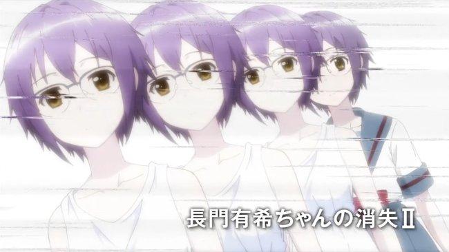 Yuki-chan 11-6