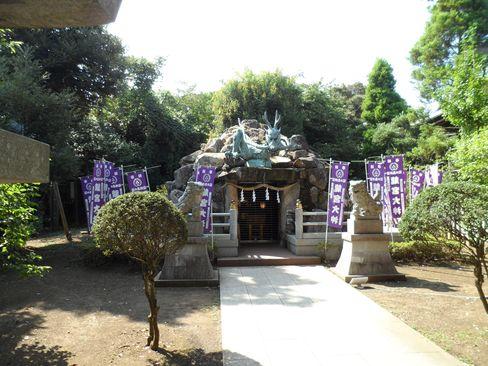Enoshima 3