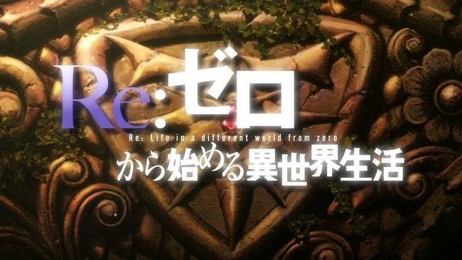 rezero- lead