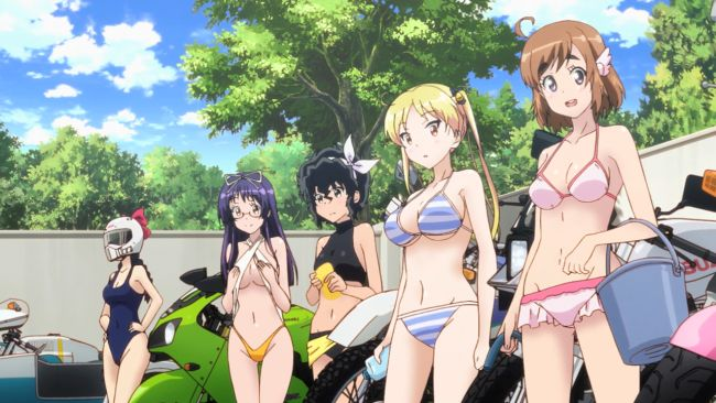Bakuon - It's a US High School Car Wash