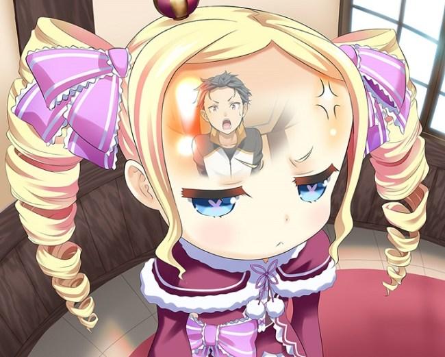 rezero 7-widebetty