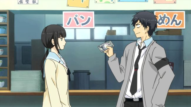 relife 100 2003