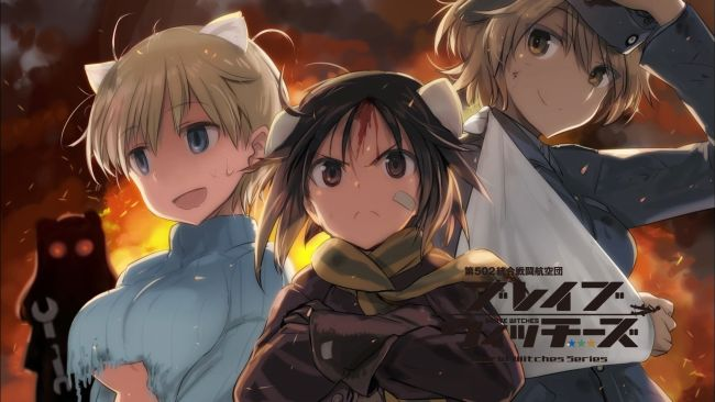 bravewitches 789-002