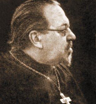 Зеньковский, Василий Васильевич