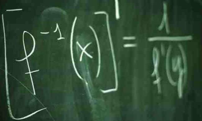 Καλοκαιρινή εργασία στα Μαθηματικά