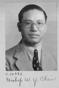 Chen Wenyuan (1897 ~ 1968)
