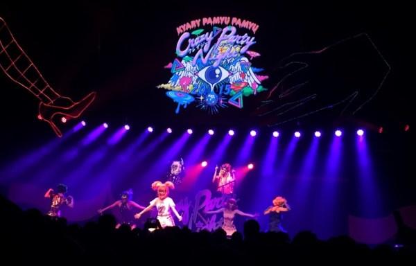 Kyary Pamyu Pamyu: Crazy Party Night