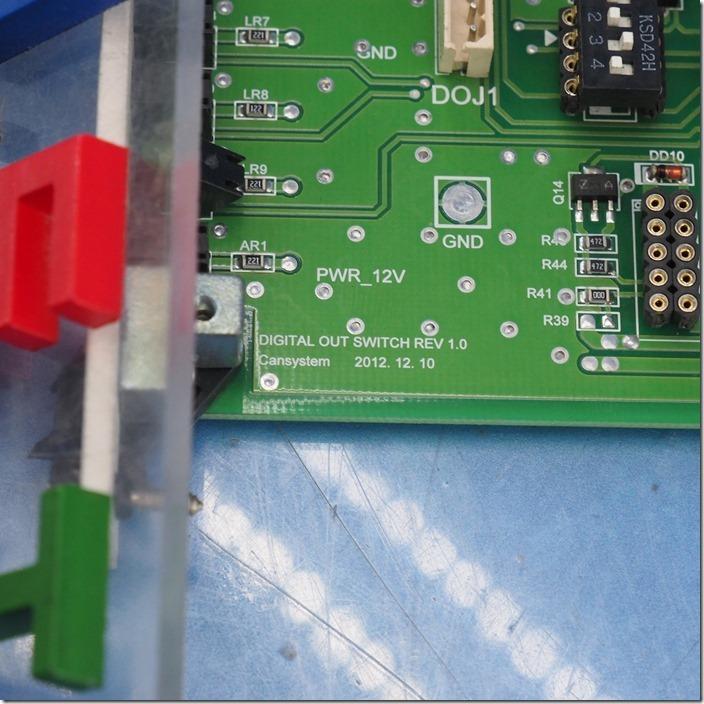 PCB1350 (5)