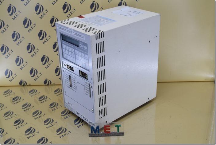 MECS UTX1000 (1)