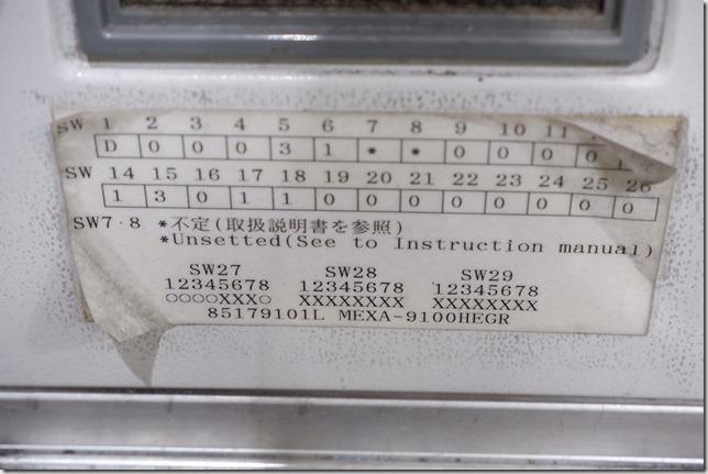 ETC1619_001_MEXA-9100HEGR_HORIBA_FLOWCONTROLLERMEXA_USED (2)