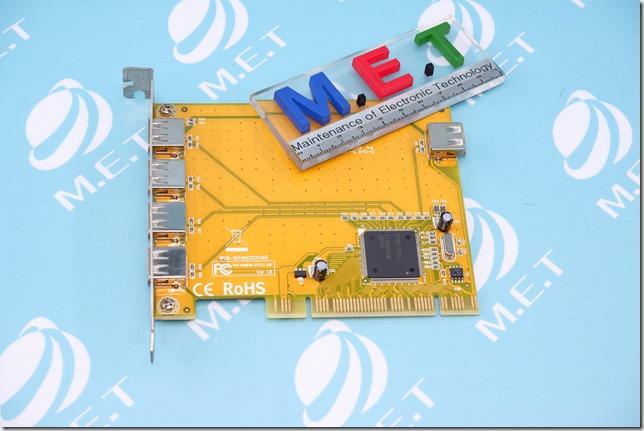 PCB2027_001_USB204PORTPCICARD___USED (1)