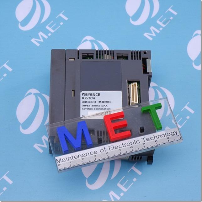 PLC1542 (5)