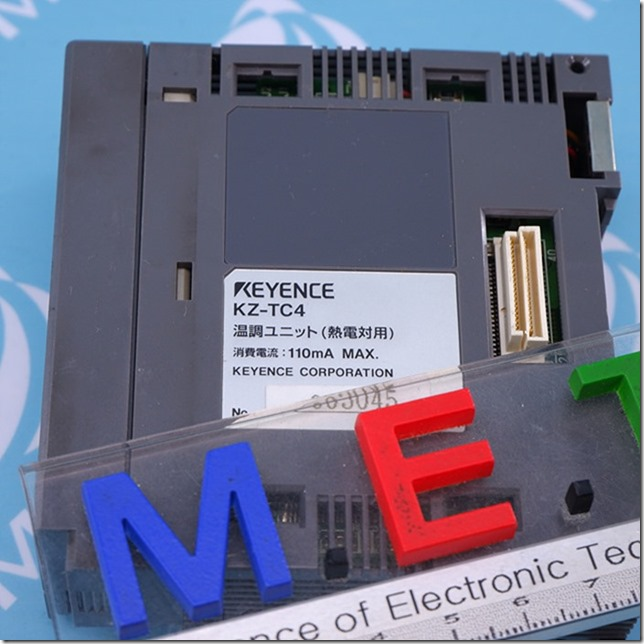 PLC1542 (6)