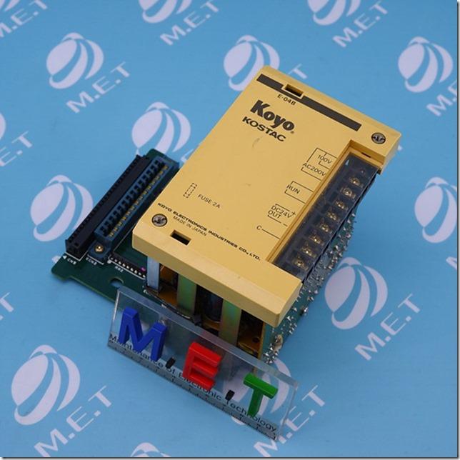 PLC1543 (1)