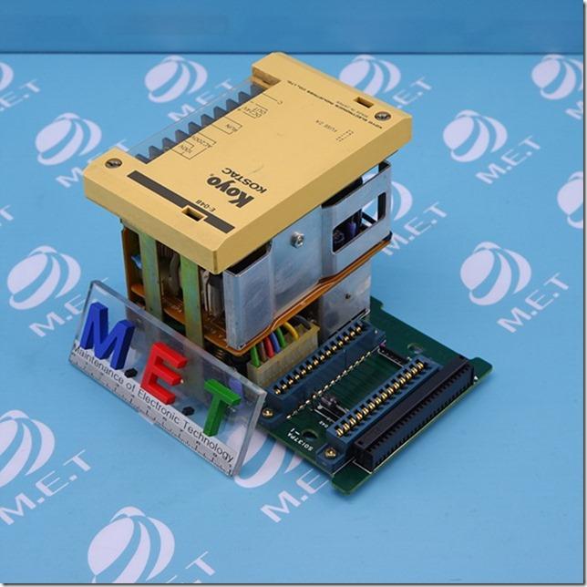 PLC1543 (5)