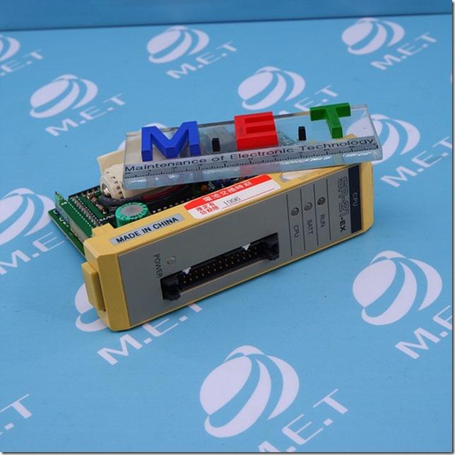 PLC1544 (1)