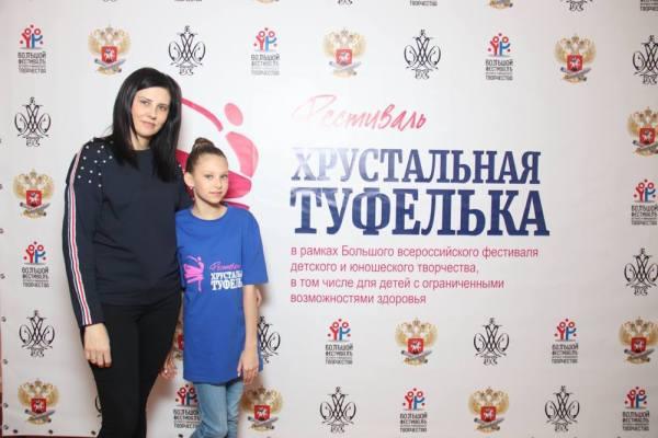Большой всероссийский фестиваль детского и юношеского ...
