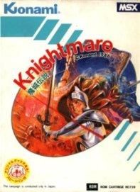 Knightmare_box