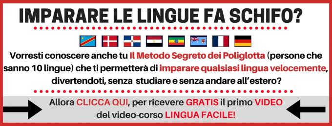 Come Imparare Linglese Velocemente Divertendoti E Senza Studiare
