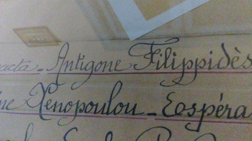 Δείγμα γραφής από το μάθημα της καλλιγραφίας στις Ουρσουλίνες