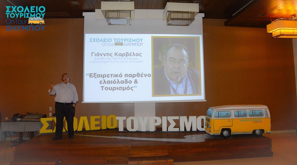 You are currently viewing Και επικίνδυνο και ταγκό!, γράφει ο Γιάννης Καρβέλας