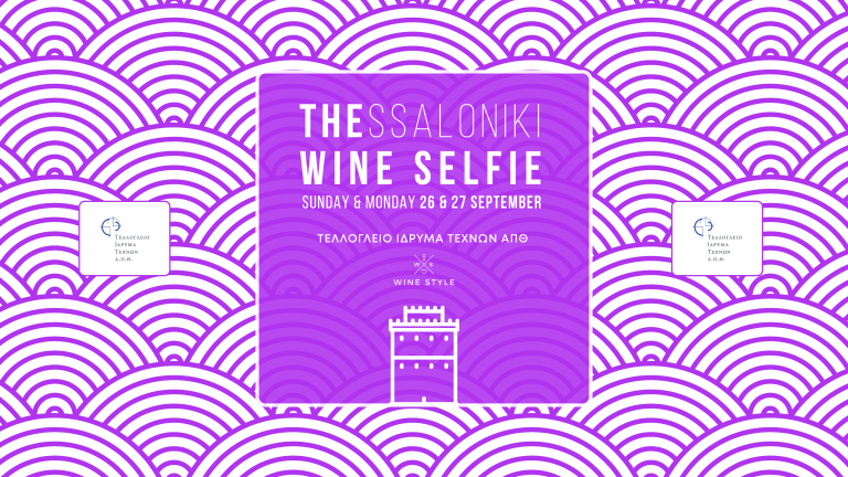 Read more about the article THESSALONIKI WINE SELFIE