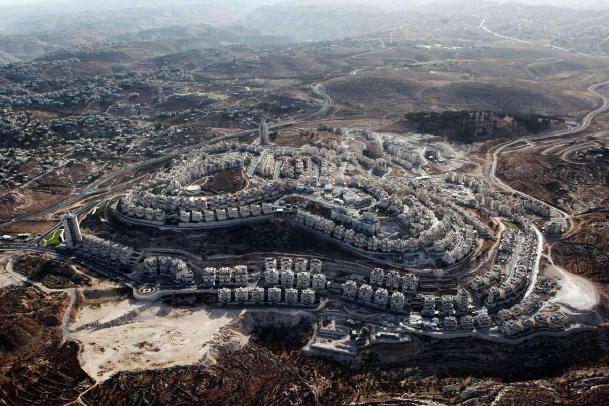 """""""إسرائيل"""" وهندسة المكان"""