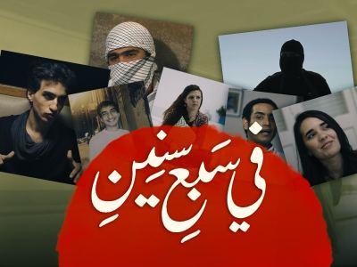 الردة عن الإسلام أم عن الإسلام السياسي؟