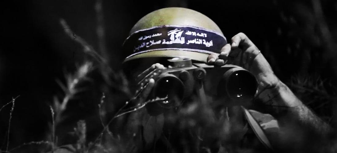 سيرةٌ عسكريّة لـ لجان المقاومة