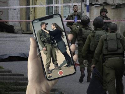 """جنود الاحتلال.. عن وجودهم على """"سوشال ميديا"""" أيضاً"""