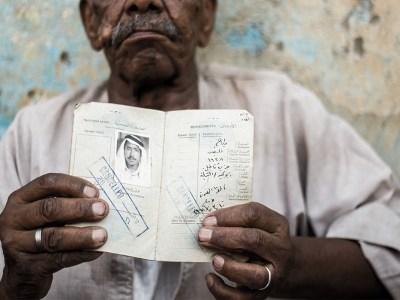 """حَمَلَة الوثيقة المصريَّة..  الذهابُ المستمر إلى """"المنفى"""""""