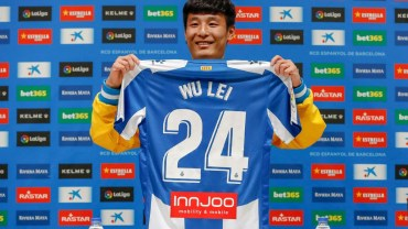 Wu Lei: ¿El jugador más popular de España?