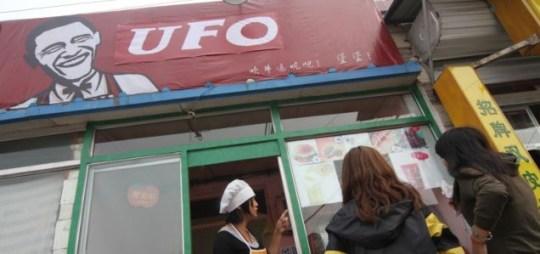 Obama Fried chicken, UFO