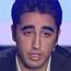 Bhutto's son 'not ready' to enter politics