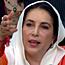Bhutto allies hail new premier