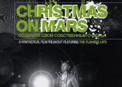 Flaming Lips frontman debuts Christmas On Mars