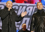 Medvedev orders extremist crackdown