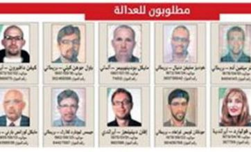 Hit squad 'drugged and suffocated' Hamas man Mahmoud al-Mabhouh