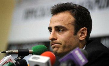 Manchester United's Dimitar Berbatov quits Bulgaria team due to 'fatigue'