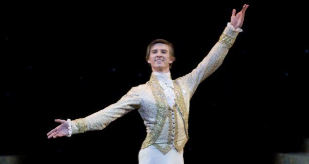 New blood: Twenty-year-old Russian dancer Vadim Muntagirov (Picture: Pedro Lapetra)