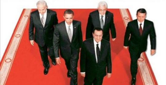 The altered image of President Barack Obama and Mubarak