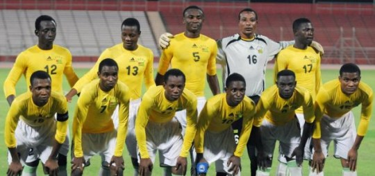 Tricky: The 'Togo' team lines up prior to their friendly against Bahrain (Picture: AFP/Getty)