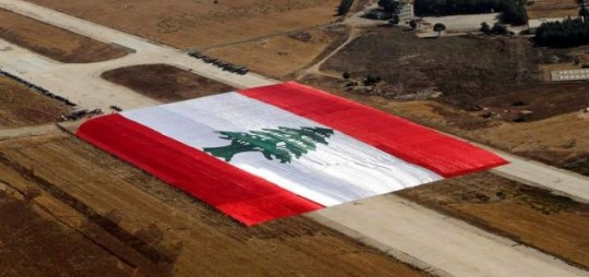 The world's largest flag: Well, it beats a birthday cake