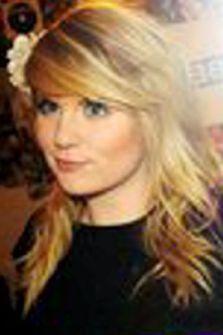 Natasha MacBryde's body was found on a railway line near Bromsgrove (Picture: Facebook)