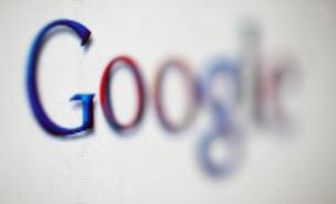 Google announced strong earnings for the first quarter (PA)