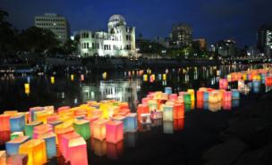 The 67th anniversary of the Hiroshima atomic bomb has been marked (AFP)